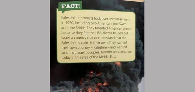 كتاب مدرسي «بالشويفات» يصف الفلسطينيين بالإرهابيين