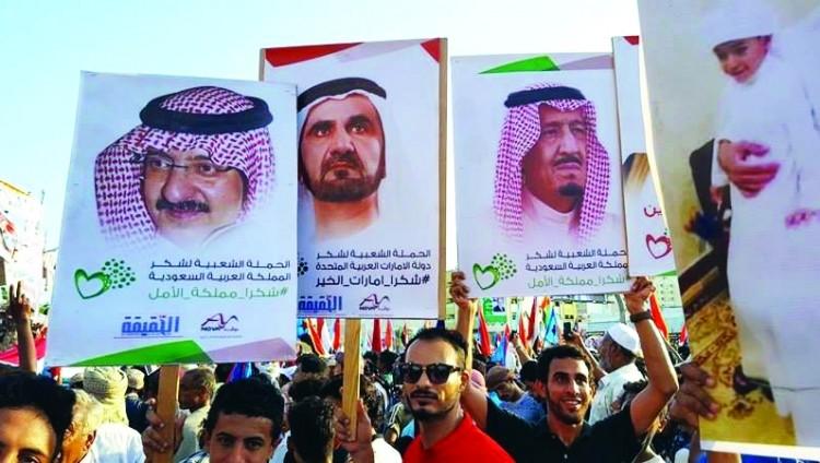 مسيرة ضخمة في عدن لشكر الإمارات والسعودية