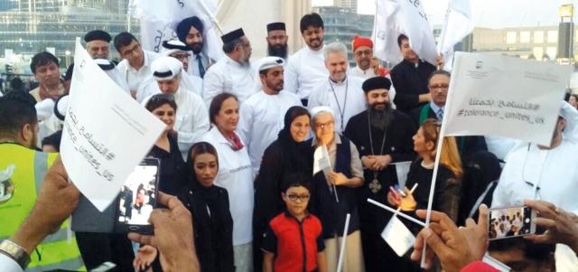 تفاعل كبير مع رسالة محمد بن راشد في اليوم العالمي للتسامح