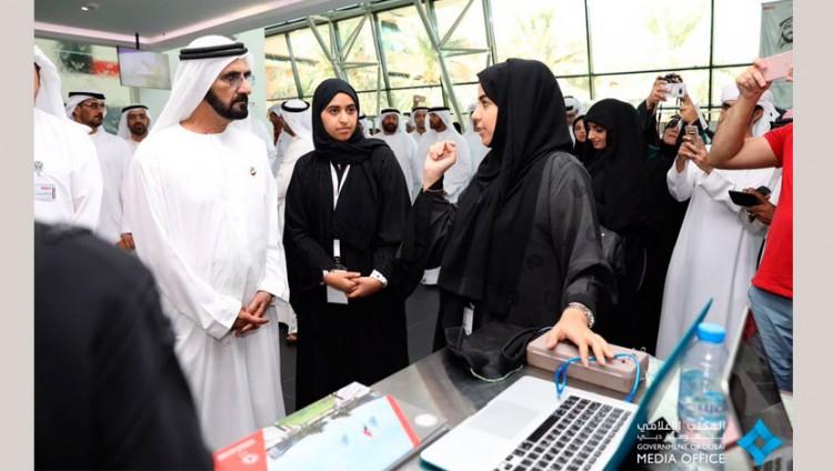 """محمد بن راشد يدشن منتزه جامعة الإمارات للعلوم والابتكار """"واحة العقول"""""""