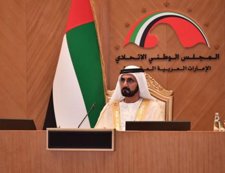 محمد بن راشد: نتطلع مع شعبنا إلى ترسيخ تجربتنا البرلمانية