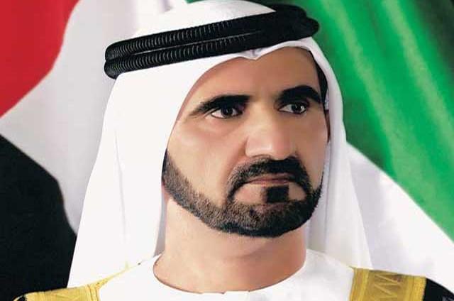 محمد بن راشد يكرم أوائل الإمارات 28 نوفمبر في أبوظبي