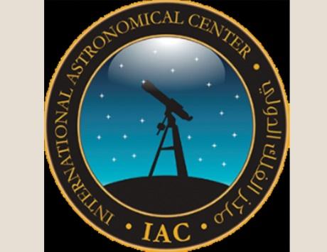وكالة الإمارات للفضاء تطلق شبكة لرصد الشهب والنيازك