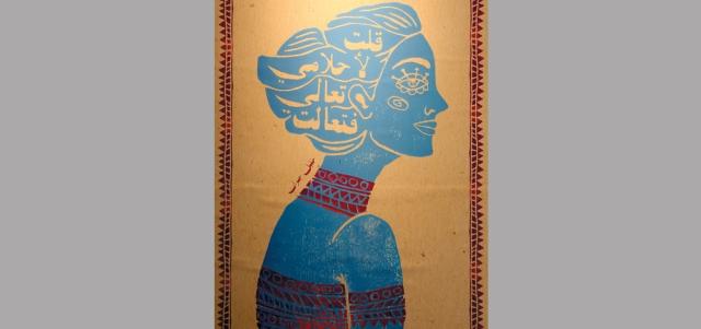 «معرض 421» يحتفي بإبداعات الشباب العربي