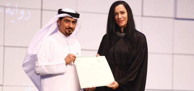 «كُتّاب الإمارات» يهنئ باسمة يونس بجائزة أفضل كتاب إماراتي