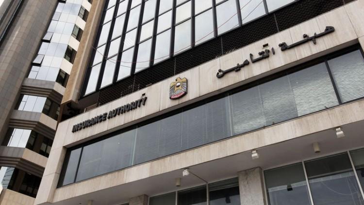 هيئة التأمين تصدر نظام تعريفات «وثائق المركبات»