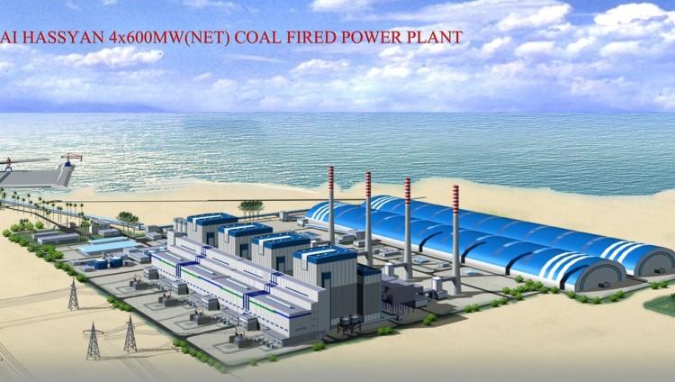 """""""ديوا"""" تنهي ترتيبات تمويل مشروع مجمع حصيان للطاقة بتقنية الفحم النظيف"""
