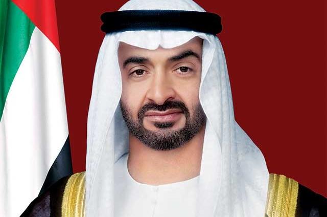 محمد بن زايد : الإمارات سعت لتمكين العنصر البشري أحد أهم ثرواتها الحقيقية