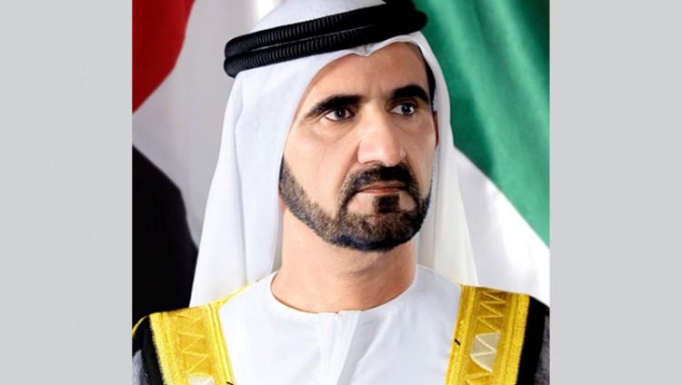 محمد بن راشد يعتمد قانون الموازنة العامة للقطاع الحكومي في دبي للعام المالي 2017