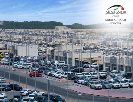 سوق الحراج في الشارقة يلبي طموحات المستثمرين المحليين والعالميين