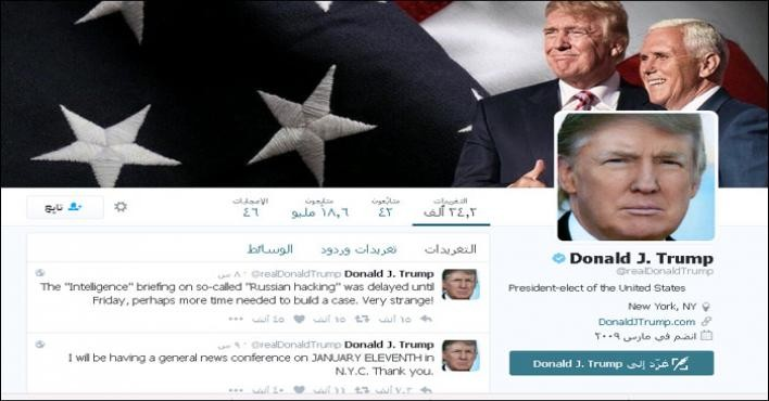 البيت الأبيض: ترامب سيعلن قراراته عبر تويتر ولن يحتاج إلى وسائل الإعلام