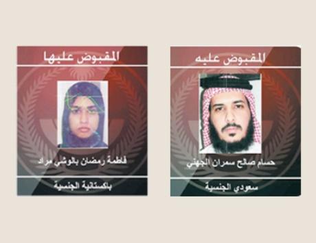 الداخلية السعودية: إرهابيان يفجران نفسيهما واعتقال ثالث وزوجته