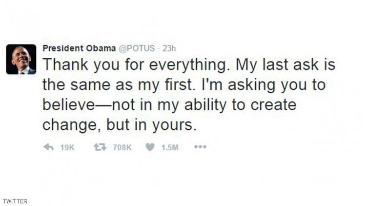 تغريدة لأوباما تحطم كل أرقامه القياسية