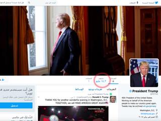 حساب ترامب الرسمي على «تويتر» يستقطب 14,3 مليون متابع في ساعات