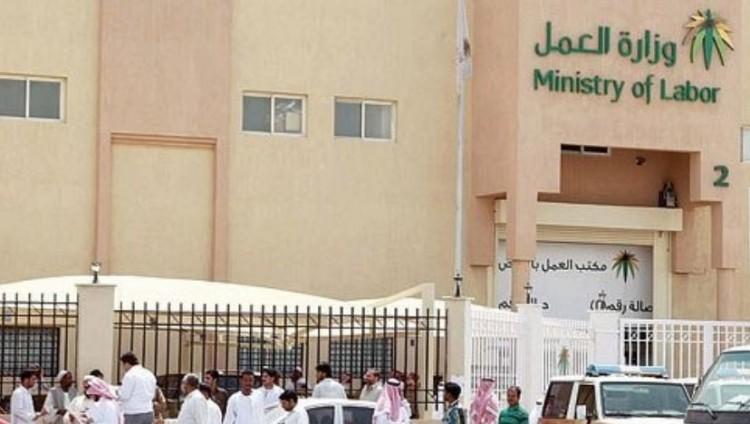 السعودية تنفي إلغاء العمل بنظام الكفالة