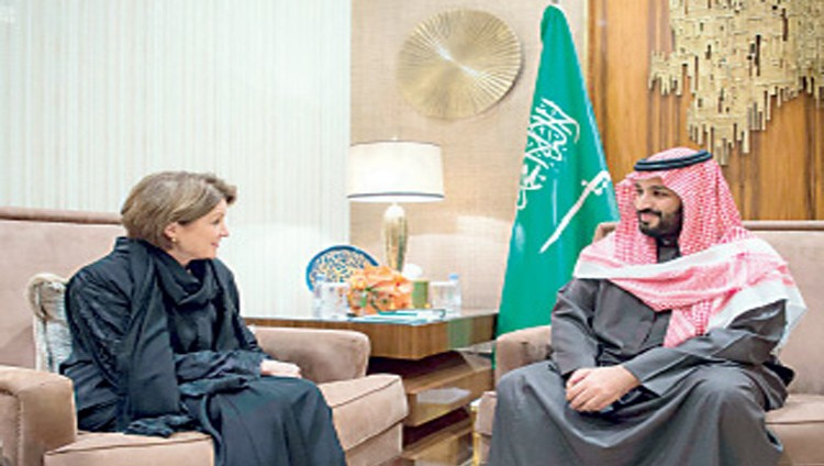 السعودية وأميركا تؤكدان رفض تدخل إيران في المنطقة