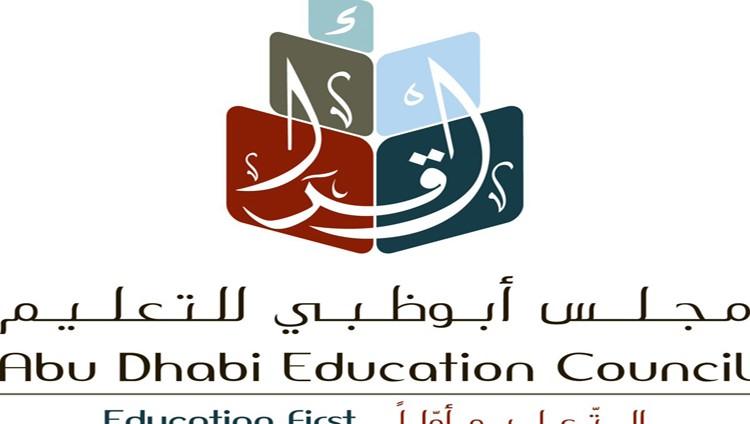 مواعيد فتح باب التسجيل في المدارس الحكومية