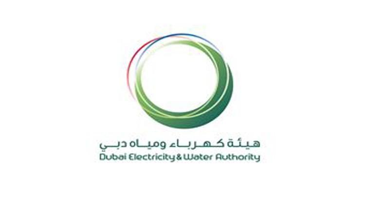 """""""ديوا"""" تستعرض مبادراتها بمجال الطاقة المستدامة خلال """"القمة العالمية للحكومات"""""""