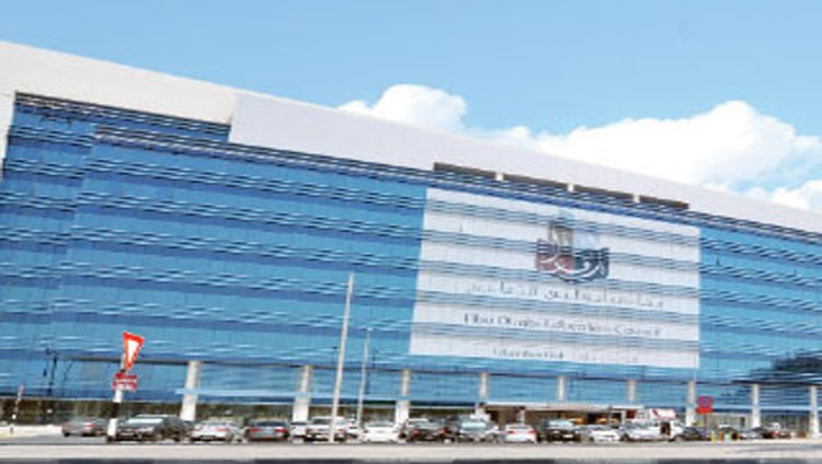 فتح باب التسجيل في المنح والبعثات للطلبة المواطنين 5 مارس