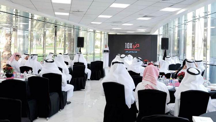 بلدية دبي: منصة تفاعلية لمبادرة «دبي 10X»