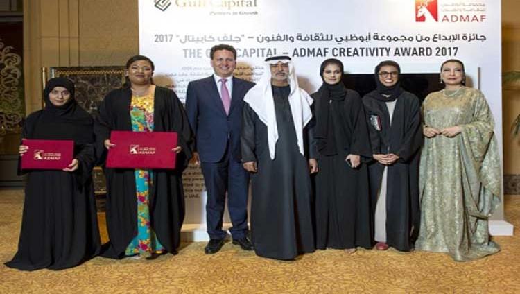 عفراء عتيق تفوز بجائزة الإبداع من «أبوظبي للثقافة والفنون»