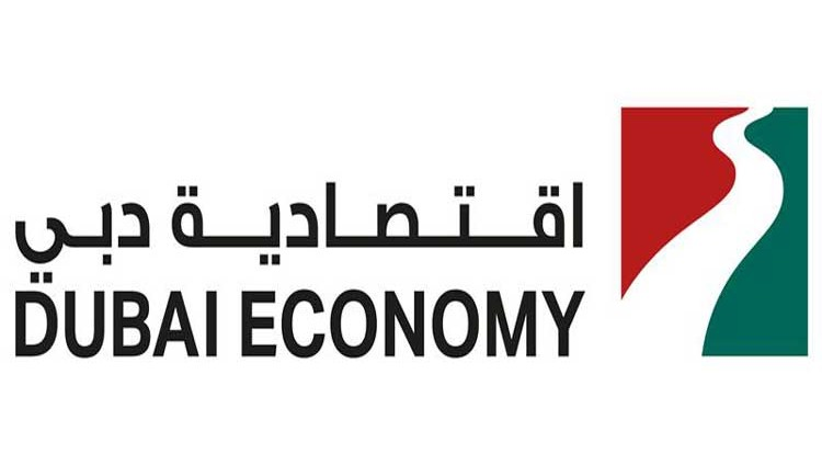 """""""اقتصادية دبي"""" ومؤسساتها تطلق هويتها المؤسسية الجديدة"""