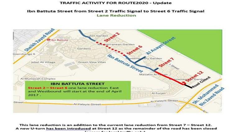 تنفيذ تحويلات مرورية على شارع ابن بطوطة لاستكمال أعمال مشروع مسار 2020