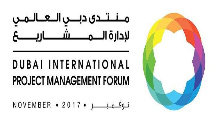 (طرق دبي) تنظم الدورة الرابعة لمنتدى دبي العالمي لإدارة المشاريع في نوفمبر المقبل