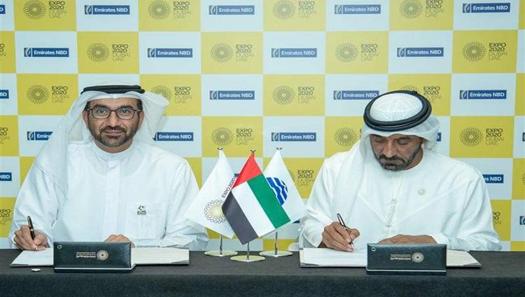 """""""الإمارات دبي الوطني"""" شريكاً أول رسمياً لإكسبو 2020 دبي في مجال الخدمات المصرفية"""