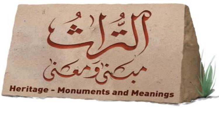 انطلاق «أيام الشارقة التراثية» بمشاركة 31 دولة عربية وأجنبية