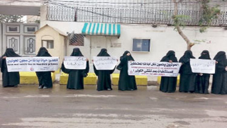 إعلان الطوارئ في عدن وتعز وأبين لمواجهة الكوليرا