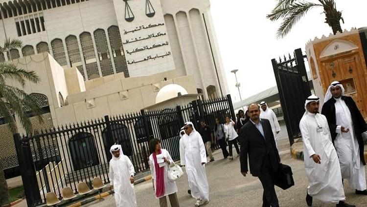 أحكام نهائية في الكويت بسجن «قروب الفنطاس»