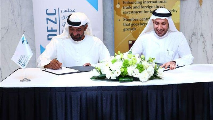 المنظمة العالمية للمناطق الحرة عضوا في مجلس المناطق الحرة في دبي ويوقعان مذكرة تفاهم للتعاون المشترك