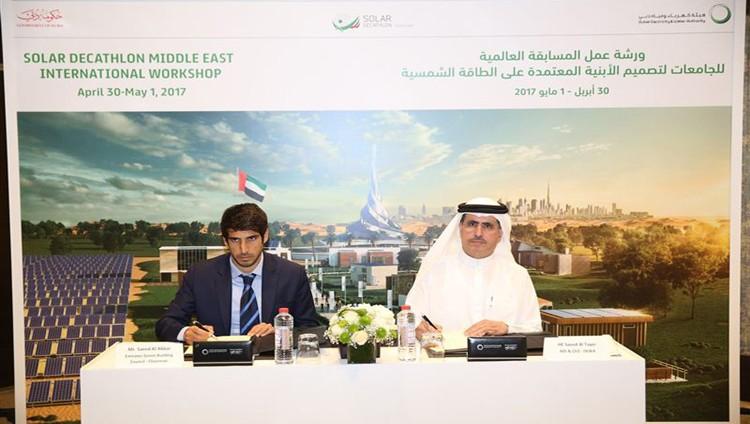 """""""كهرباء دبي"""" توّقع مذكرة تفاهم مع مجلس الامارات للأبنية الخضراء"""