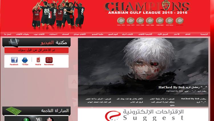 """تعرض موقع """"الأهلي"""" للاختراق"""