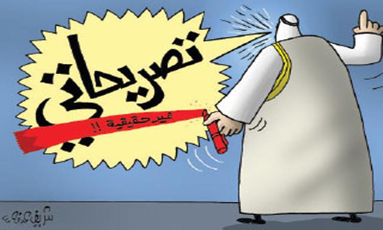 إعلاميون ومحللون خليجيون: قطر لمعت «القاعدة» وأنشأت «جبهة النصرة» وتنحاز إلى إيران