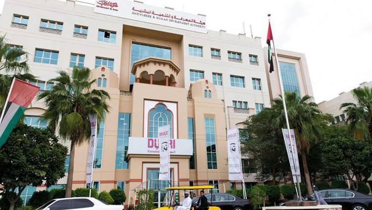 10 مدارس خاصة جديدة في دبي العام الدراسي المقبل