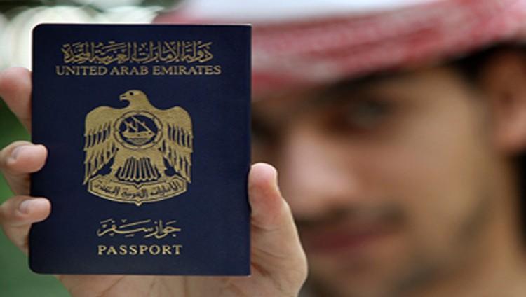 جواز السفر الإماراتي الأول عربياً والـ22 عالمياً من حيث القوة خلال 2017