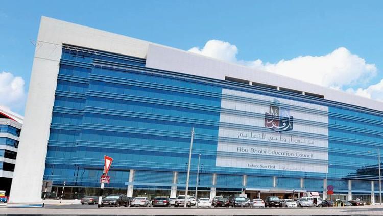 الموافقة على زيادة رسوم 24 مدرسة خاصة في أبوظبي