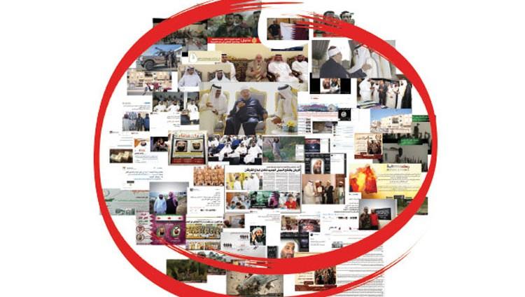 تفاصيل عامة عن الأفراد والهيئات المرتبطة بـ «القاعدة» التي ضمتها قائمة المنظمات الإرهابية