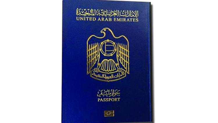 جواز سفر الإمارات الأول عربياً و22 عالمياً