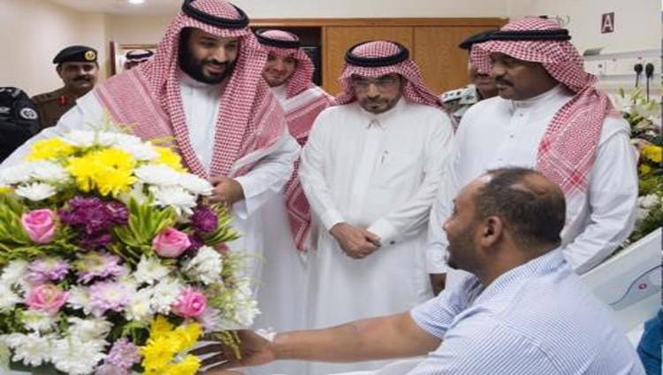 ولي العهد السعودي يعود جرحى اعتداء الحرم المكي