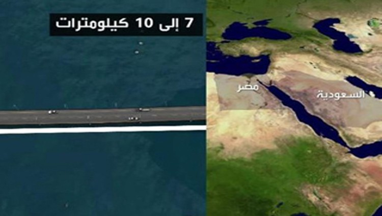 وضع حجر الأساس لجسر سلمان بين السعودية ومصر خلال أيام