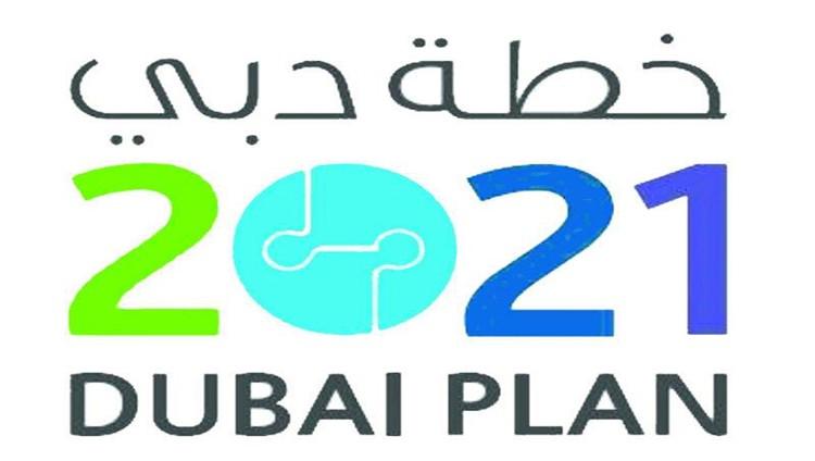 خطة دبي الاستراتيجية ومتطلبات صانعي القرار على قمة أولويات مركز دبي للإحصاء
