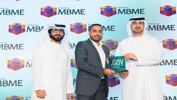 """هيئة كهرباء ومياه دبي تحصد ثلاث جوائز ضمن جوائز""""دوت جوف"""" (.GOV) للحكومة الذكية"""