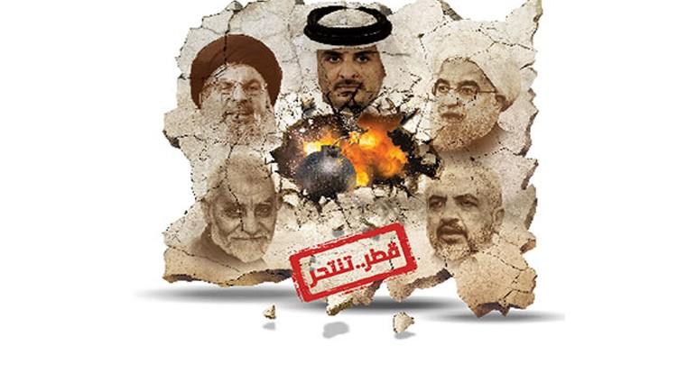 الإمارات: قطر وراء الكوارث والعنف والفوضى بالمنطقة