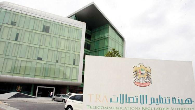الإمارات الأولى إقليمياً في «مؤشر التنافسية الرقمية» لعام 2017