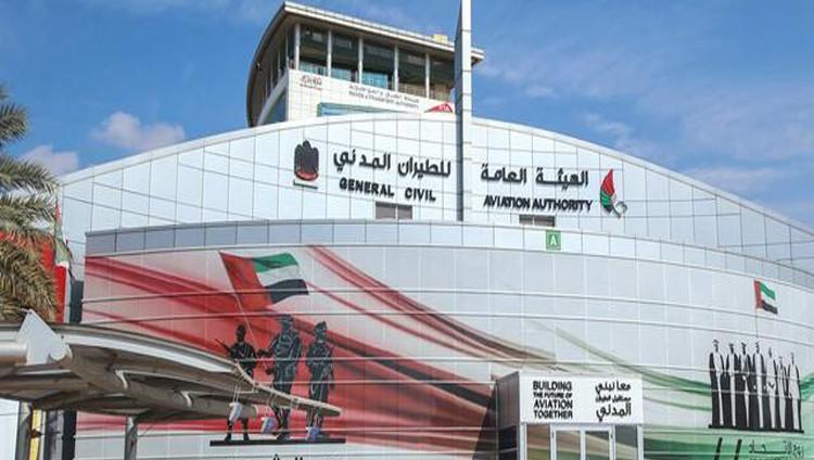 «الطيران المدني» تؤكد التزامها بمنع الطائرات القطرية من الهبوط في مطارات الدولة
