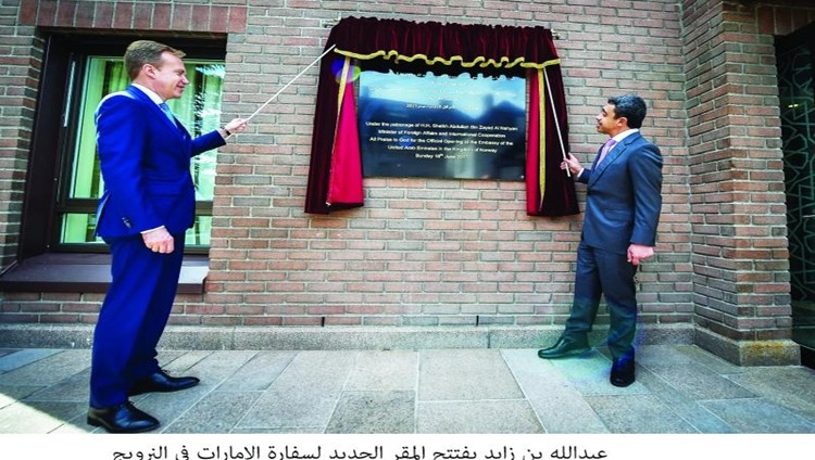عبد الله بن زايد يفتتح المبنى الجديد لسفارتنا في النرويج