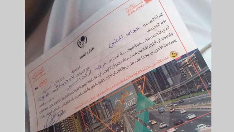 شرطة دبي تسامح سائقين مخالفين في رمضان